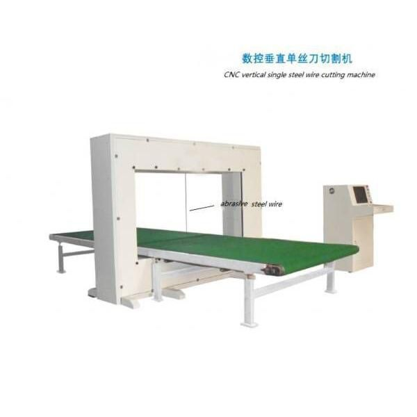 PU cnc vertical abrasive wire cutting machine