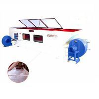beads drying machine