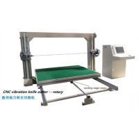 sponge cnc horizontal vibration blade cutting machine with rotary platform