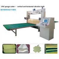 sponge cnc double vibration blade cutting machine