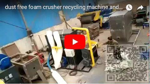 thermocol-de-dustor-recycling-machine-1