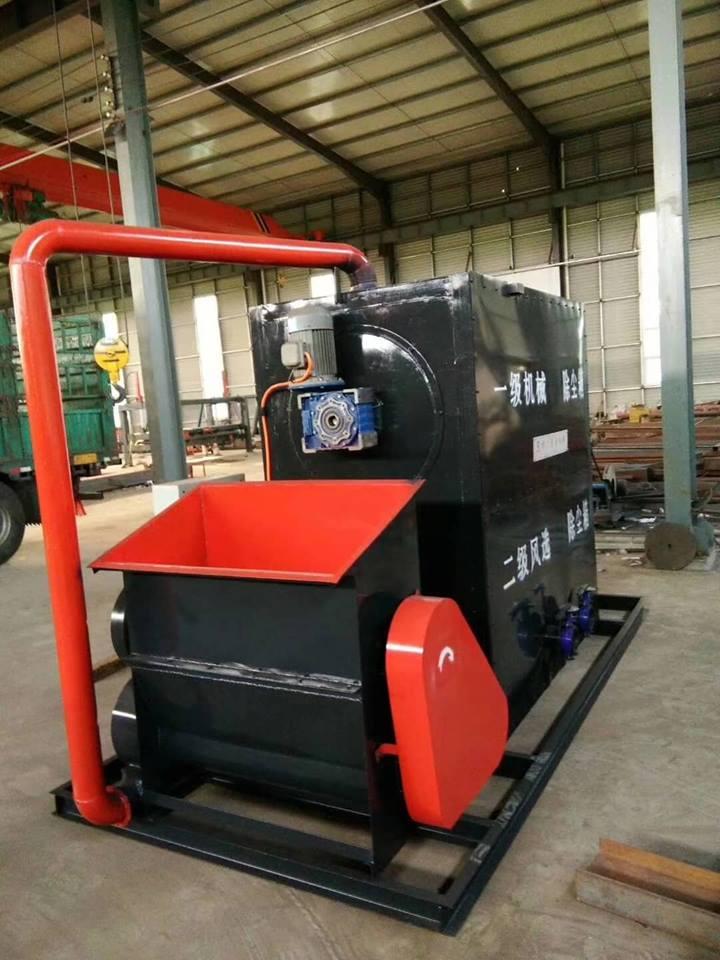 eps waste dedusting machine