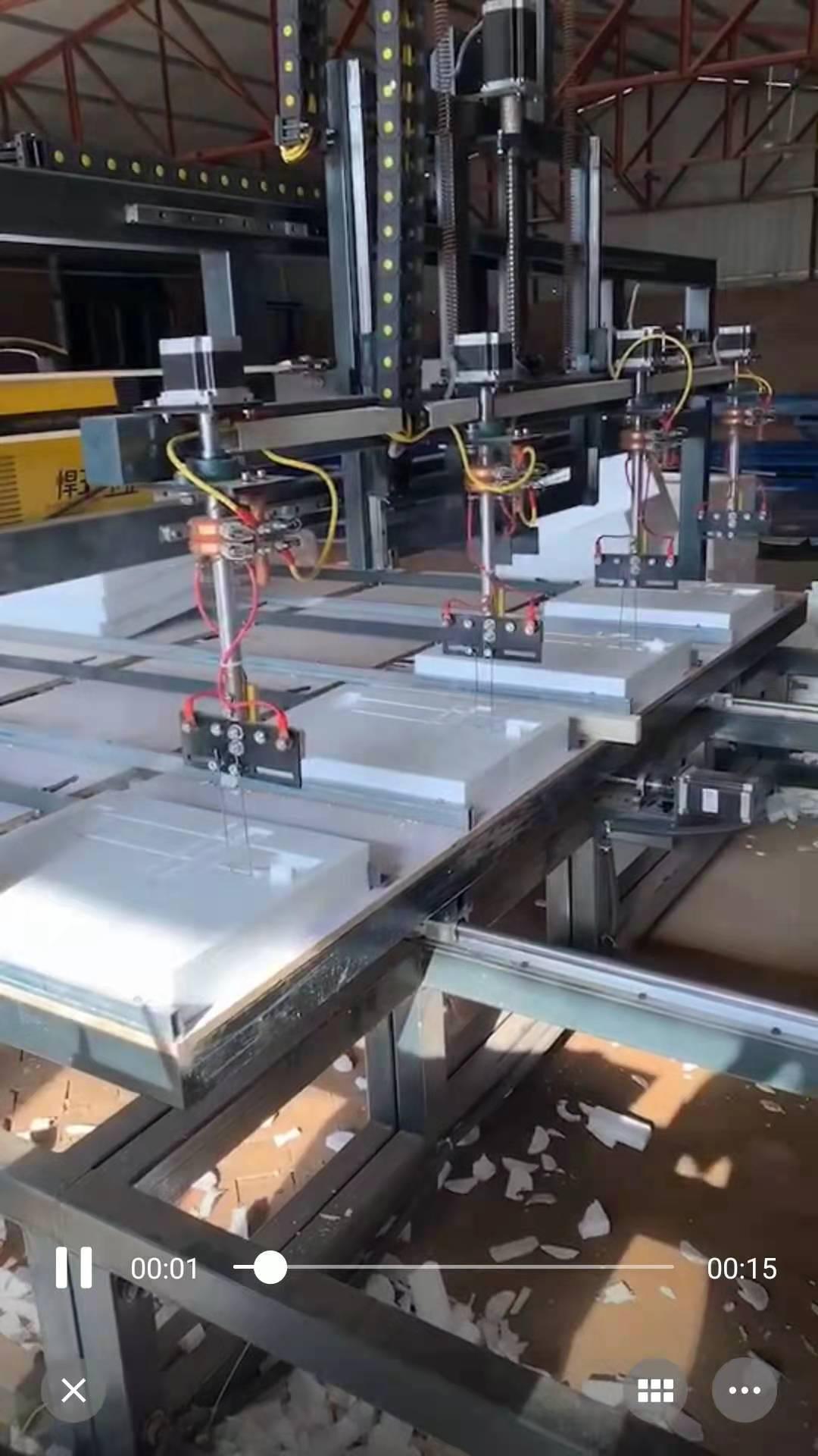 cnc foam grooving machine
